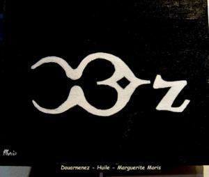 7-Mer (33)